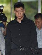 朴有天疑出60万私了性侵案真相 朴有天将被起诉涉嫌性交易诈骗罪