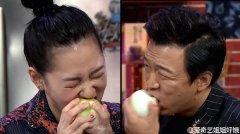 <姐姐好饿>首播小S被黄渤骂傻眼 为什么小S新节目很尴尬评价差吗?