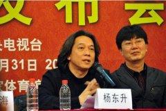 杨东升任2017央视鸡年春晚总导演 杨东升是谁资料背景作品照片