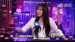 叶璇嘲讽千年女二号陈紫函啥反应 叶璇上什么节目讽刺陈紫函视频