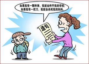 弑母少女陈欣然被送网戒学校报复杀母捅父,学校体罚黑幕激化矛盾