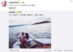 黄晓明终于承认angelababy怀孕,黄晓明晒杨颖怀孕的大肚子照片图