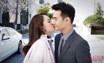 王凯恋爱高攀陈乔恩采访原因 放弃我抓紧我王凯狂吻陈乔恩喜欢吗
