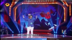 汉语桥中国地图漏台湾幕后真相揭秘 湖南卫视道歉回应地图事件