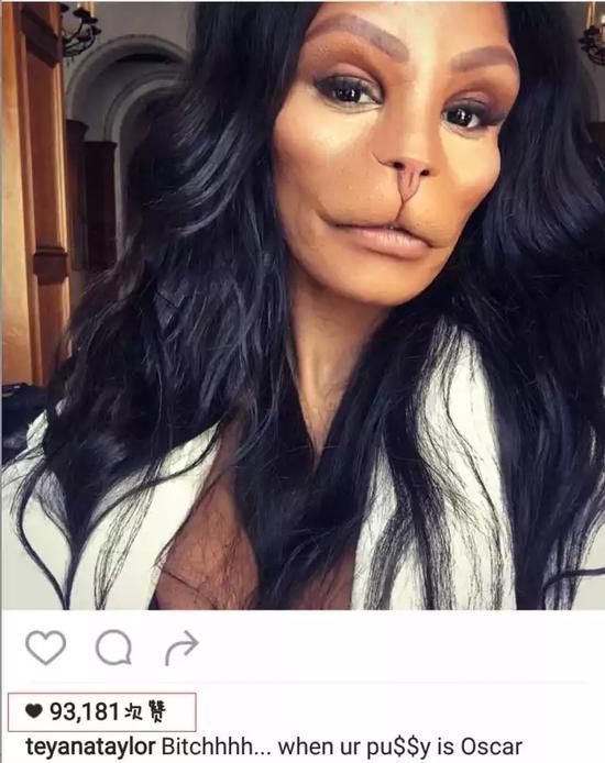 美国社交名媛整容新高度整成猴脸图 天雅娜泰勒整容前长得好看吗