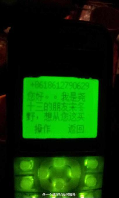 宋冬野吸毒多久了被抓现场曝光 宋冬野老婆赵晓璐回应吸毒说了啥