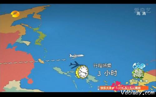 湖南卫视为汉语桥节目中国地图漏台湾致歉,湖南卫视道歉全文图片