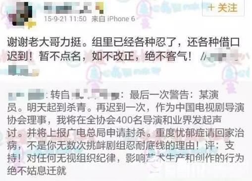 乔任梁遗作定制幸福遭抵制原因,导演杨文军车径行害死Kimi真的吗