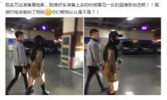 张柏芝支持谢霆锋新片两人复合了吗真相谢霆锋离婚后谈张柏芝说了