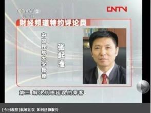 王宝强律师张起淮是谁个人资料背景图片,张起淮曾任李天一案律师