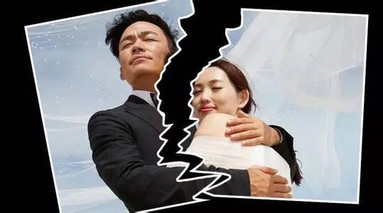 王宝强离婚案举证困难转移财产难追回,宝强或承担名誉侵权责任