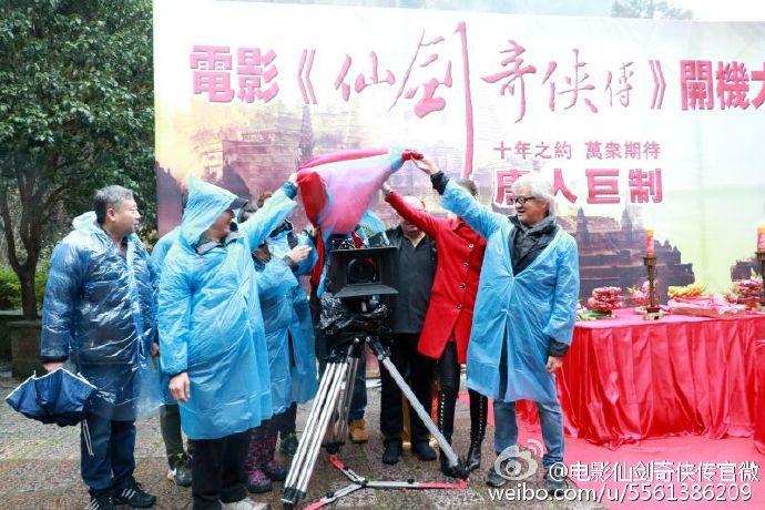 仙剑将拍电影演员公布胡歌刘亦菲难回归,仙剑奇侠传电影上映时间
