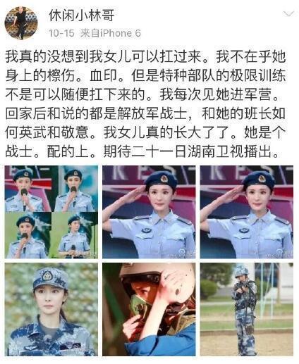 杨幂爸爸爆粗骂网友什么原因 杨幂刘恺威离婚坐实真相证据曝光