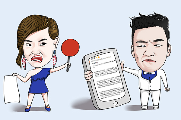 马蓉妈妈5000元找群演法院门口骂王宝强人渣,离婚案开庭现场骚乱