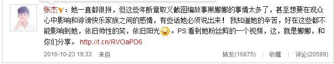 谢娜为什么打压吴昕细节好明显,张杰力挺谢娜称和吴昕的关系很好