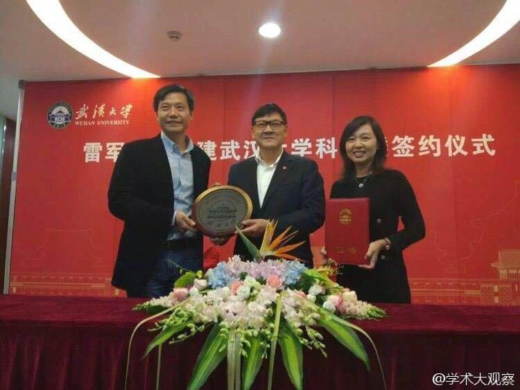 小米公司雷军捐母校武汉大学99999999元为什么不多捐1元凑1亿原因