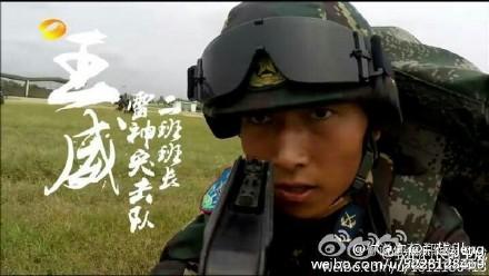 真正男子汉2班长王威好帅个人资料家庭背景 女兵班长王威有女友吗