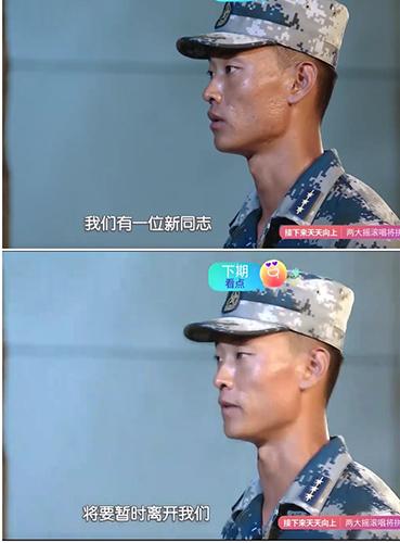 真正男子汉2蒋劲夫为什么痛哭画面 蒋劲夫退出真正男子汉了吗原因
