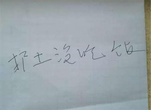 """七旬老人6小时抢救苏醒后手写""""护士没吃饭""""护士当场感动泪奔图"""