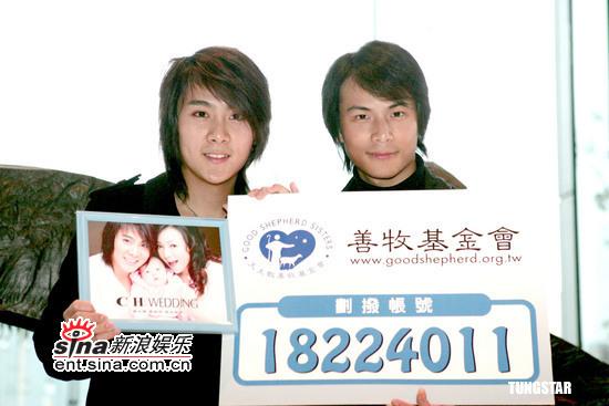 5566孙协志和王仁甫不和闹翻打架 孙协志被离婚被老婆赶出门内幕