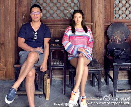 张雨绮承认再婚老公是谁过往情史曝光汪小菲为什么甩张雨绮原因揭