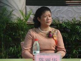 唐僧迟重瑞老婆陈丽华身家505亿成女首富个人资料年轻照片发家史