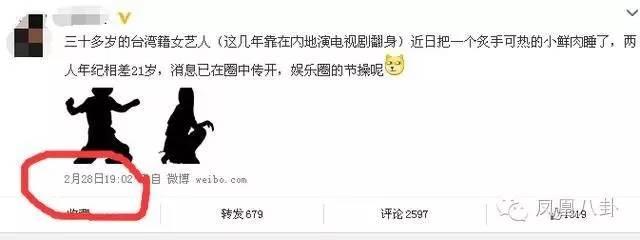 陈乔恩回应把小鲜肉吴磊睡了真相,陈乔恩吴磊同居一年多是真的吗