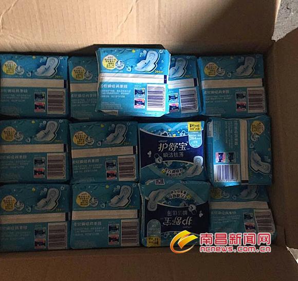 假冒卫生巾有哪些牌子卖到哪里了 如何辨别真假卫生巾方法揭秘