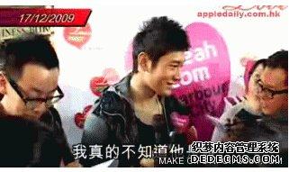 陈伟霆和baby露骨短信曝光,陈伟霆和baby分手原因为什么被叫巨蕉