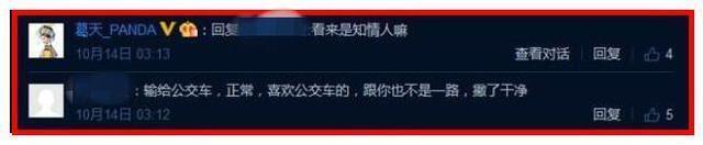 刘翔前妻葛天与吴莎微博对骂 葛天和刘翔为什么离婚真相内幕曝光