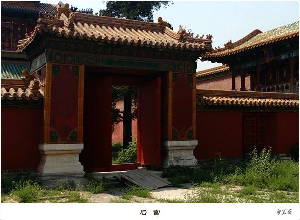 故宫未开放宫殿探秘内景图介绍,故宫不开放的地方有哪些照片曝光