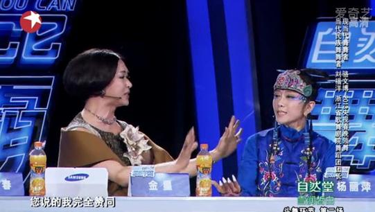 杨丽萍金星吵架翻脸现场拍桌视频 金星杨丽萍回应吵架为什么对骂