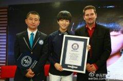 王俊凯微博破吉尼斯世界纪录,首条破1亿转发是软件和水军刷的?