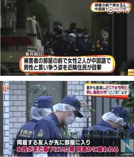 女留学生江歌遭室友前男友杀害细节 杀害江歌的凶手会被判死刑吗?