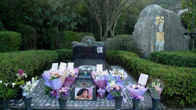 邓丽君墓园地址在哪墓碑遭破坏图片 邓丽君尸检照片真实死因惊人