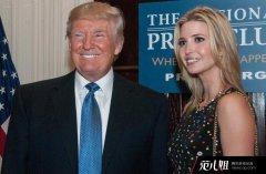 特朗普当选总统全靠女儿伊万卡?伊万卡结婚了吗丈夫是谁凸点艳照