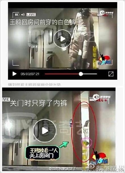 刘恺威否认出轨王鸥私会照片曝光杨幂回应,刘恺威王鸥什么关系图