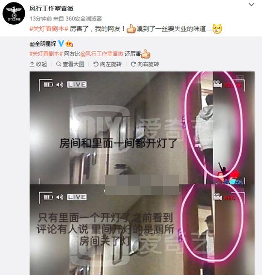 刘恺威出轨小三王鸥不雅图片曝光,对剧本为什么关灯只穿黑内裤?