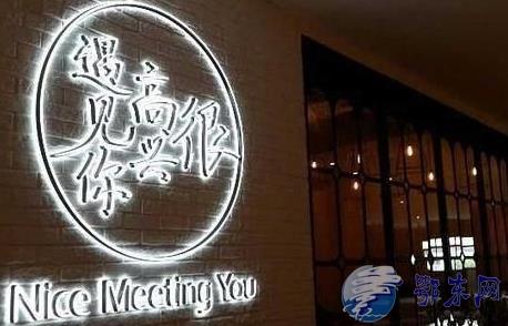 韩寒餐厅为什么被关停原因鼠患严重 韩寒餐厅遭人讨债事件后续如