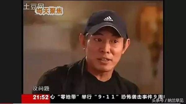 李连杰为什么加入新加坡国籍原因揭秘 李连杰身体近况如何引人担
