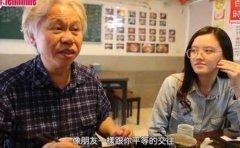 林靖恩生日李坤城为什么取消婚礼原因爷孙恋女主怀孕照片将登记结