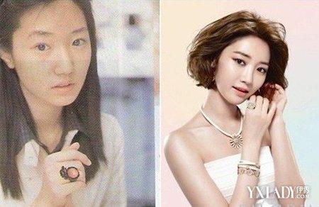 韩女星高俊熙恋情曝光富二代男友是谁照片 高俊熙整容拍过三级吗?