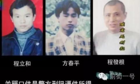 乐平524奸杀碎尸案被害人遗体找到了吗,凶手作案动机残忍细节曝光