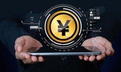 纸币未来被数字货币代替会消失吗?数字货币是什么好处优点安全吗?