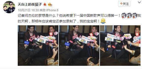 陈奕迅刘欢加入中国新歌声是真的吗刘欢为什么退出好声音真实原因