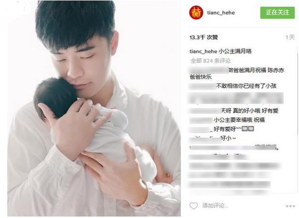 陈赫女儿满月晒与女儿合照叫什么名字陈赫张子萱结婚了吗什么时候