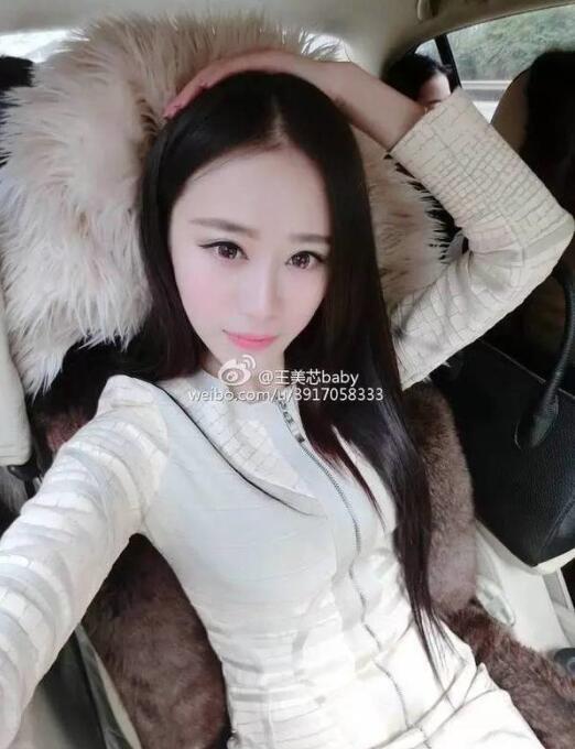 王美芯是谁为什么骂古力娜扎,黑粉王美芯资料照片演过什么电视剧