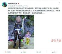广西花鳗鲡鱼王被猎杀摆拍引起众怒 捕杀鱼王的男子是谁被人肉图