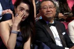 冯小刚获金马奖为什么说范冰冰没演技痛失影后现场尴尬图