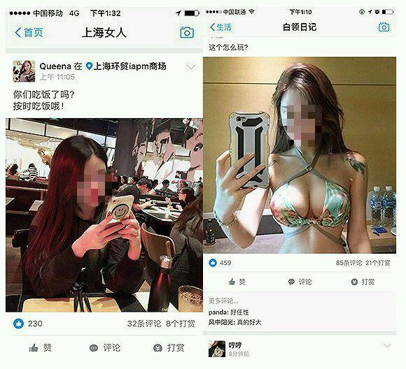 王思聪为什么骂支付宝支付鸨卖淫原因,支付宝约炮大尺度不雅裸照